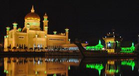 Next big global brand to come from Brunei