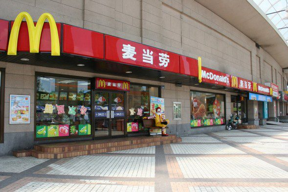 Other than a Chinese name, McDonald's in China also has localised menu items. For example, the chicken burgers are made with thigh meat, as compared to the breast meat preferred by occidental countries. PHOTO: MICHEAL YEUNG