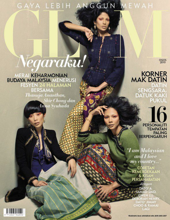 The Aug 2010 issue has the three models wearing Chanel jackets with batik sarongs and a sari. Surprisingly, we had a very positive response from the Chanel head office in Paris.