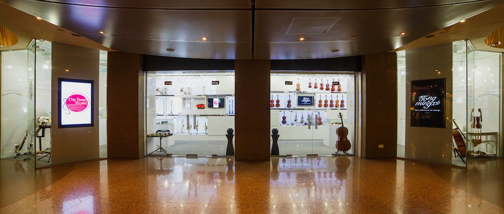 The strings and wind instruments stand side by side at the heart of the arts.