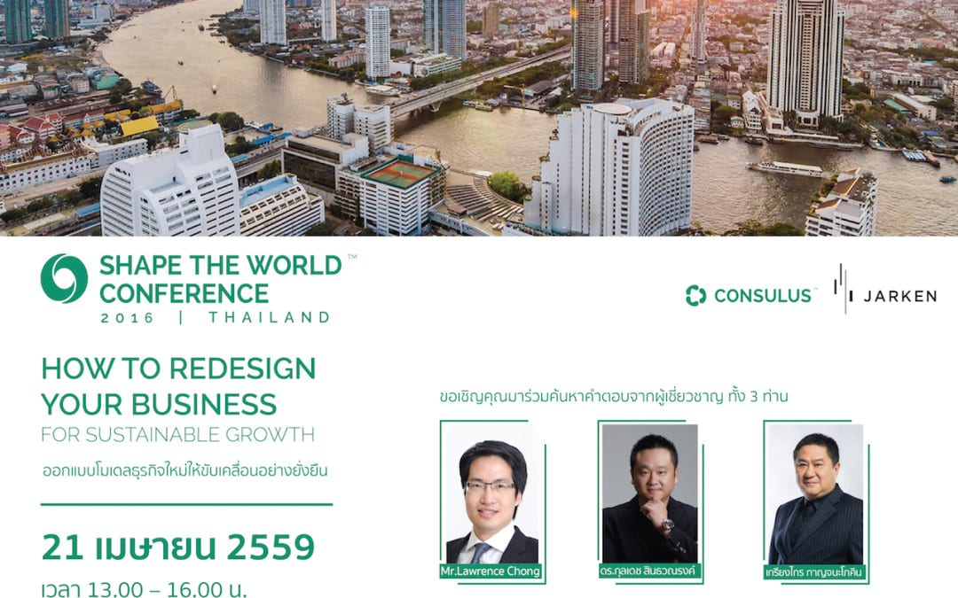 Business leaders in Thailand to rethink their business models for sustainable growth