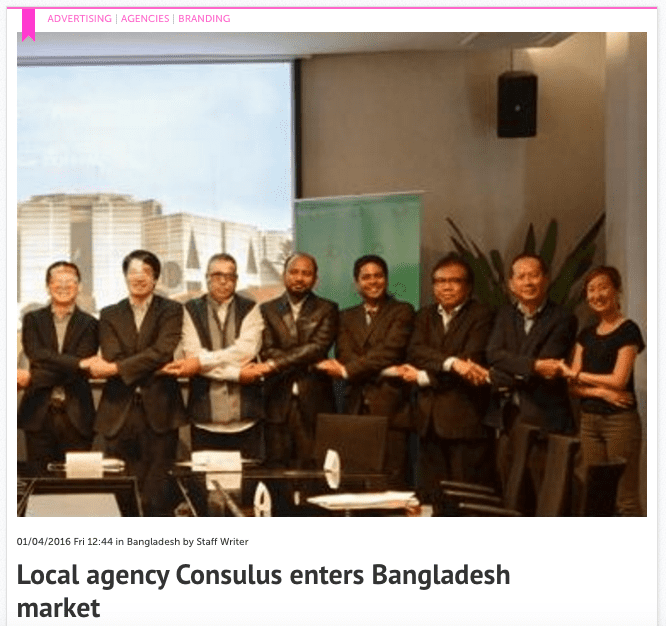 Consulus partnership with Roop for Bangladesh featured in Marketing Magazine