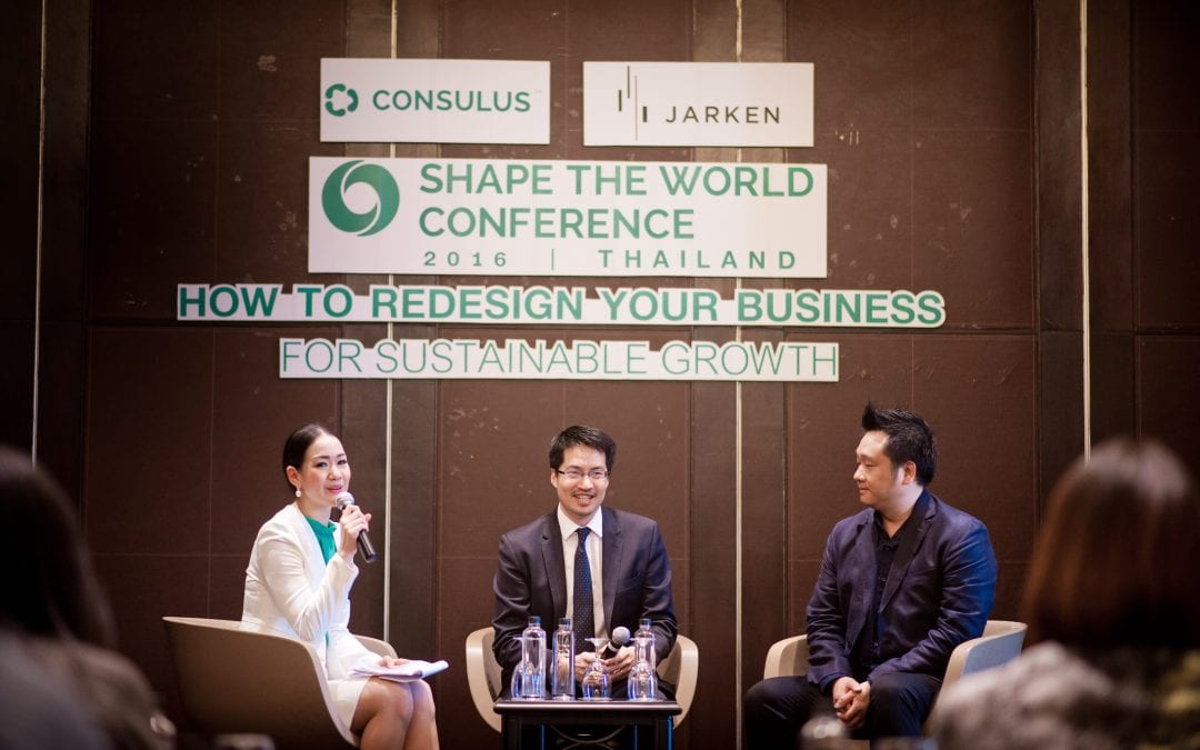 """Shape the World Conference 2016 in Thailand: """"How to redesign your business for sustainable growth"""""""