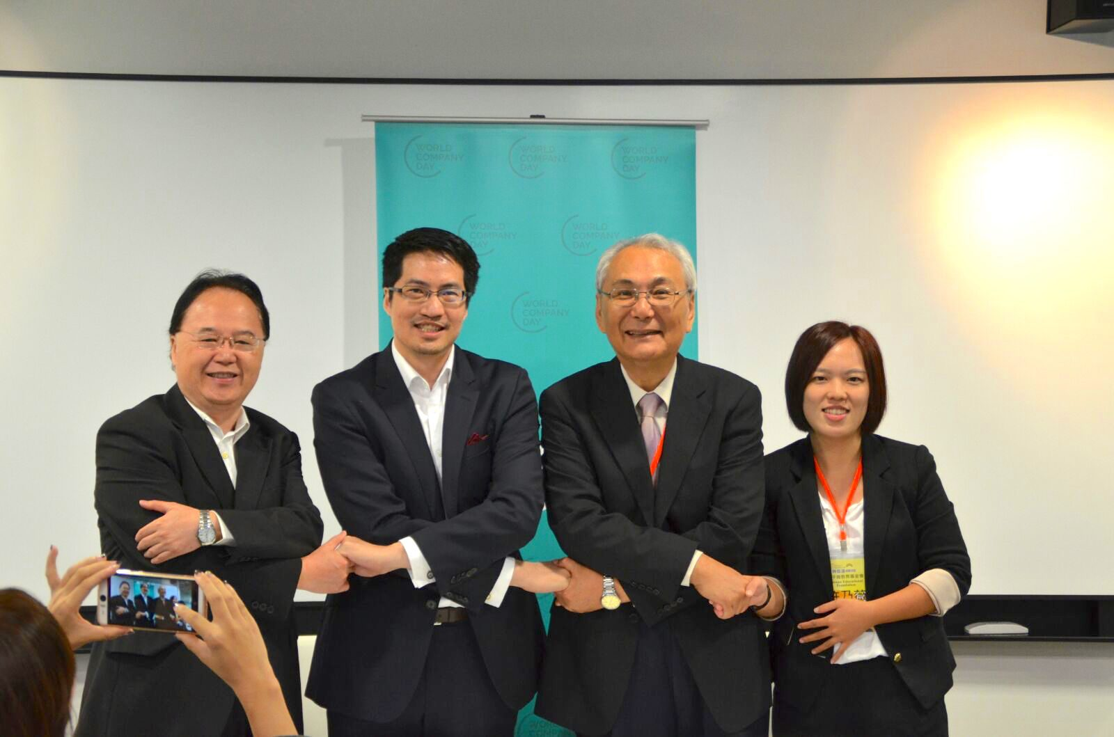 World Company Day initiative to be introduced in Taiwan