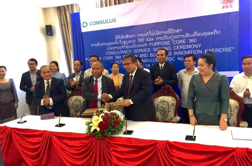 State Enterprise Pharmaceutical Factory No 3 (Lao PDC3) Appoints Consulus for 360 Review and Business Innovation Exercise