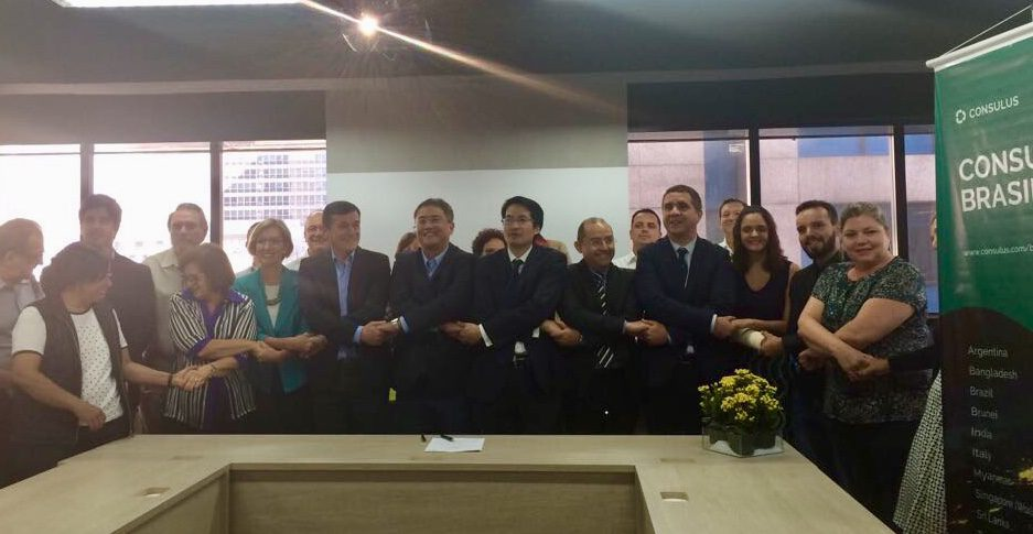 Consulus Global and Anpecom Brazil partner to launch Brazilian 4.0